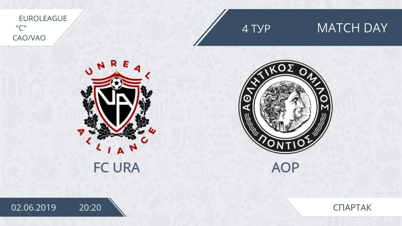 AFL19 Euroleague C Division CAO VAO Day 4 FС URA AOP