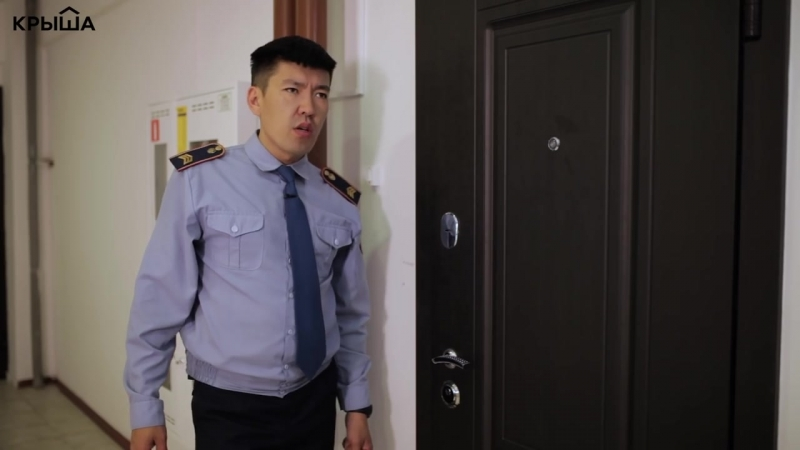 Что делать если к вам домой пришёл полицейский 6 sec