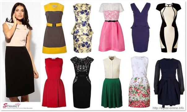 картинки платтів