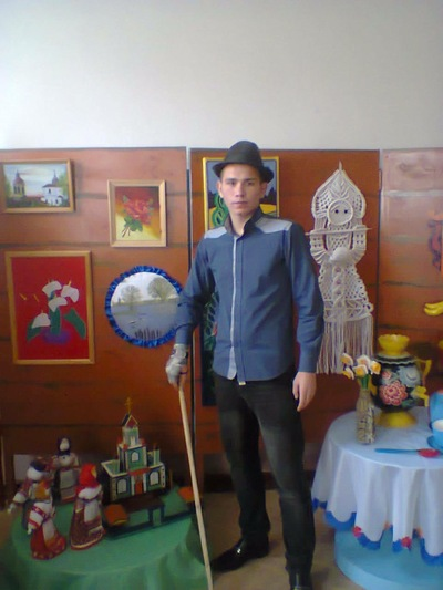 Вячеслав Князик, 5 июля 1996, Харьков, id222866521