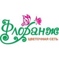 ΑлександраΚотова
