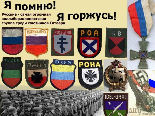 Крым показал, что у нас предателей больше, чем было когда-то во время Второй мировой, - Москаль - Цензор.НЕТ 5799