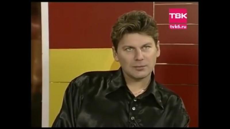 Юрий Клинских(Хой) Интервью на ТВК в передаче Смотрите кто пришёл 1998