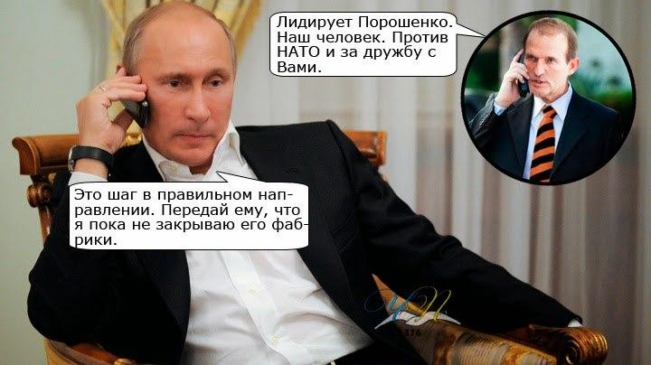 Тимошенко может изменить ситуацию, - шахтеры просят остановить беспредел на Востоке - Цензор.НЕТ 6657