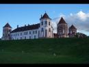 Мирский замок Шотландцы
