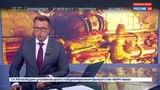 Новости на Россия 24 Немецкие исследователи напали на след Янтарной комнаты