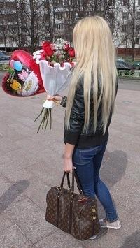 Кристина Шевченко, 8 марта 1998, Новосибирск, id206973075