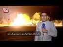 İran Suriye'ye füze saldırısı düzenledi.