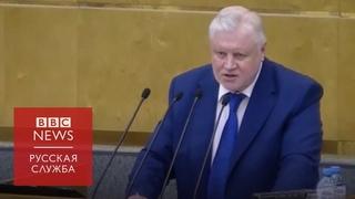 Умри до пенсии, товарищ! В Госдуме прочитали стихотворение о реформе