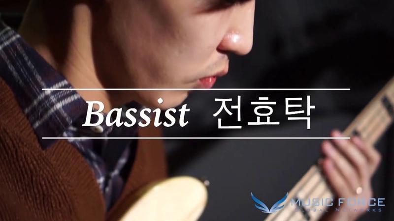 [MusicForce] Lakland US Custom 44-60 Vintage J Bass Demo by Bassist '전효탁' (Hyotak Jeon)