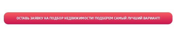 vk.com/write254784851