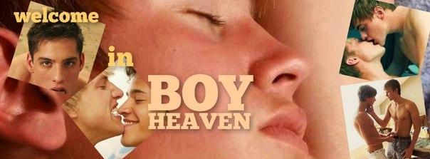 boyheaven 2 p 3