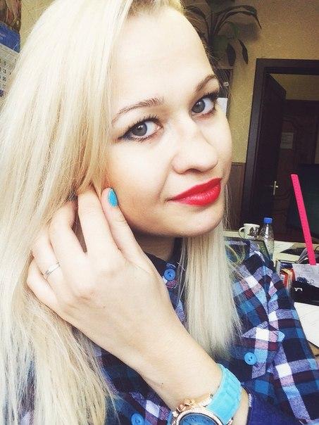 Катя Абрамова | Москва