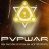 RF Online: PvPWaR Server