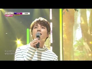 Nam Woohyun - I Love You @ Show Champion 180912
