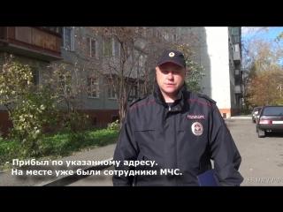 Старший участковый Андрей Дьяков о происшествии на ул. 4-й Кордной