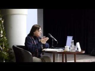 Наталья Иванова (лекция