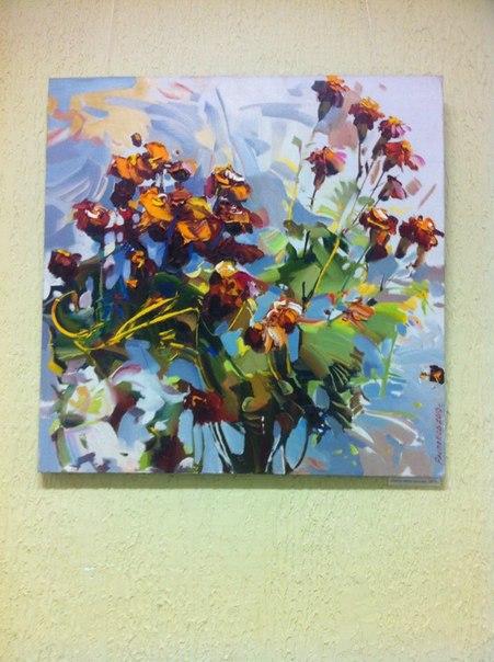 Сочинение по картине цветы моего
