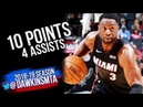 Dwyane Wade Full Highlights 2018.09.30 Heat vs Spurs - 10 Pts, 4 Asts | FreeDawkins