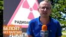 Забалоцце – вёска з Чарнобыльскай зоны / БЕЛСАТ ЕДЗЕ 5