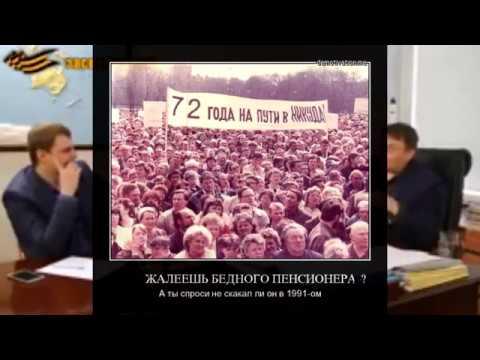 Референдум 1991 года был о ликвидации СССР. А в 1993 году - о закреплении колониального статуса