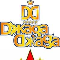 dzhaga_dzhaga_mgn