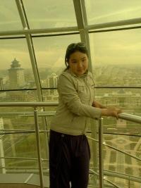 Жулдыз Биболова, 3 февраля 1998, Москва, id185130847