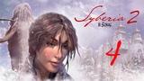 Прохождение Syberia 2 (Сибирь 2) - Часть 4 (без комментариев)