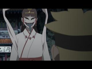 Боруто 75 серия / Boruto 75 серия | 3 сезон Наруто [Rain.Death]