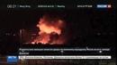 Новости на Россия 24 • Сирийские военные обвинили Израиль в обстреле аэродрома под Дамаском