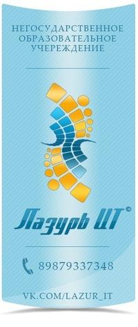 Курсы массажа в тольятти обучение бесплатно подготовительные курсы в словакии кошице по