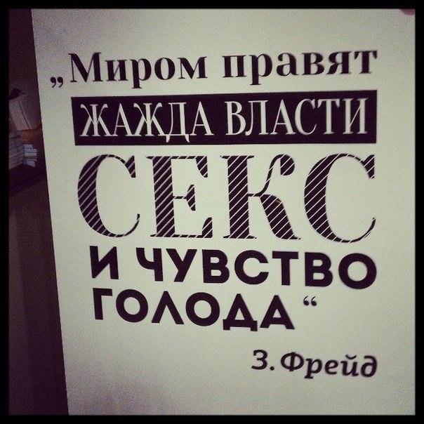 Міша Стриженок | Львов