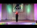 Юлия Сырыгина, выступление на международном конкурсе Кит Лауреат III степени