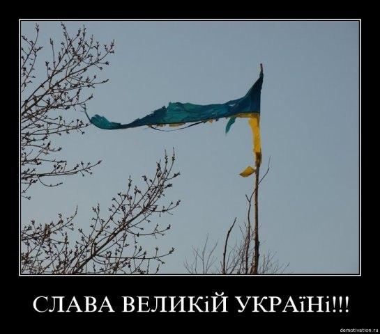 Атака на Одессу: люди погибали мучительной смертью - Цензор.НЕТ 1486