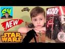 Звездные Войны Кайло Рен 2017 Новоя Игрушка Распаковка и Обзор Star Wars Kylo Ren My New Toy