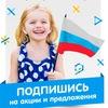 Росфлаг | Флаги, Виндеры, Флагштоки в Краснодаре