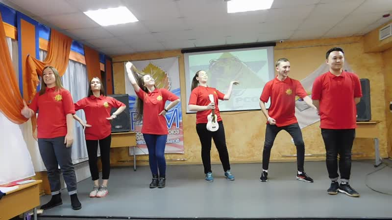 День российских студенческих отрядов в Молодёжном центре презентация №2 15 февраля 2019