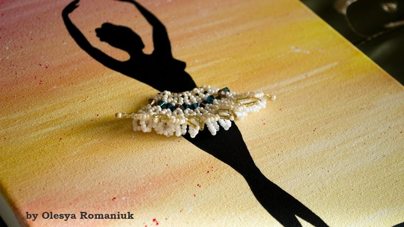 Ballerina Silhouette Acrylic Painting on Canvas with Beaded Elements