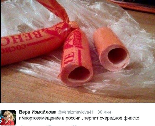 """Минагрополитики назвало товары, которые попадут под российское эмбарго: """"Идет переориентация нашей продукции на другие рынки"""" - Цензор.НЕТ 5643"""