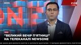Сергей Рудык, Дмитрий Линько, Давид Сакварелидзе, Алексей Якубин в