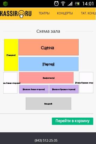 """Любой ВОПРОС по КРК """"ПИРАМИДА"""""""