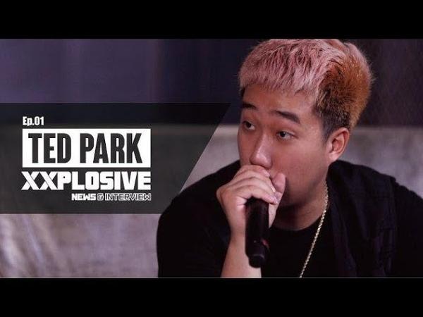 [XXPLOSIVE] Ep.01 (Part. 1) - Ted Park l 힙합씬 내 신규 앨범 소식, Ted Park의 라이브 라이프 스토리까지ㅣ
