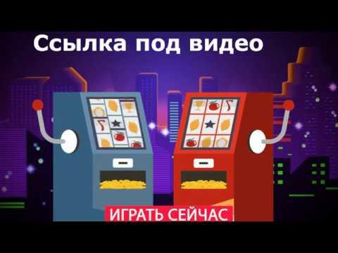 Crystal Slot - Онлайн Казино |ИГРОВЫЕ АВТОМАТЫ|ОНЛАЙН РУЛЕТКА| Джек пот | 1 000 000
