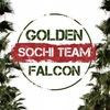 Золотой Сокол | Фехтование в Сочи