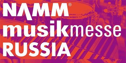 Russian Custom Drums