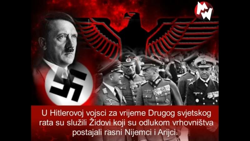 Židovi u Hitlerovoj vojsci