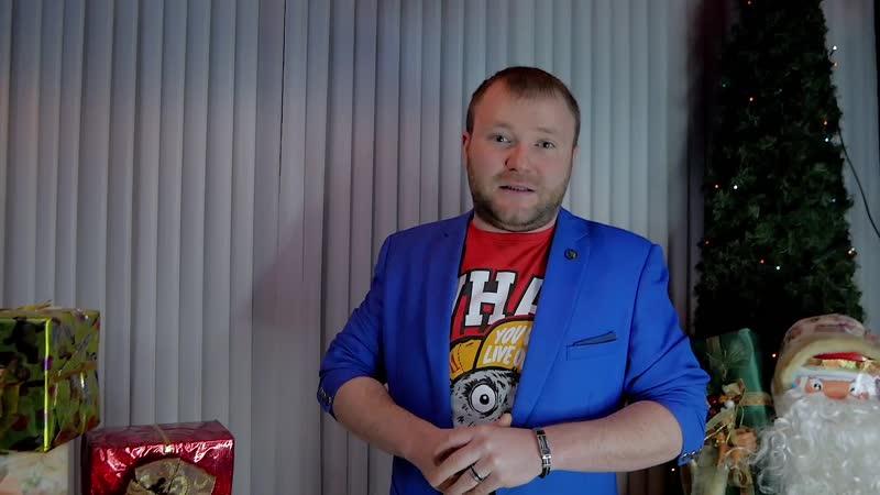 Бессонница и караоке бар Play Poy Новогоднее приглашение