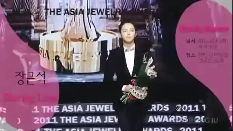 [2011.12.06] Jang Keun Suk at 3rd Asia Jewery Awards (2)