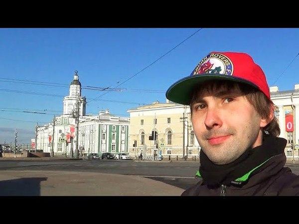 2018, 29 Апреля. Парк Сосновка на рассвете. Петроградская и Адмиралтейство. Весна в Санкт-Петербурге