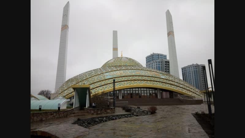 Мечеть Сердце Матери. Грозный